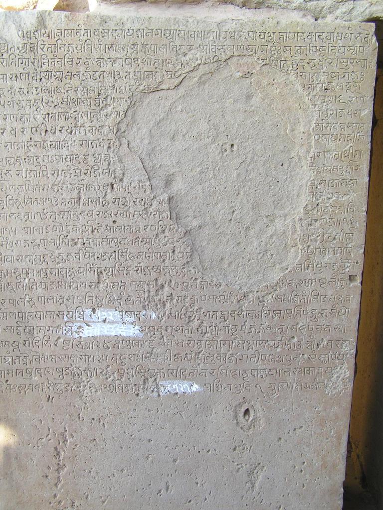 Stone inscriptions on temple walls