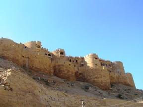 Trikuta Fort, Jaisalmer