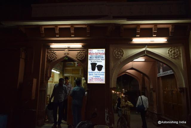 Shri Mishrilal Hotel