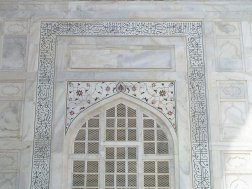Islamic Calligraphy, intricate marble jali and inlay of precious stones