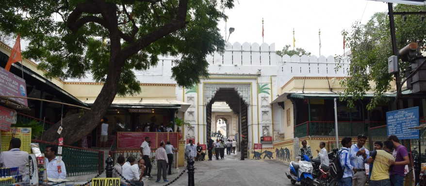 Entrance to the City Palace