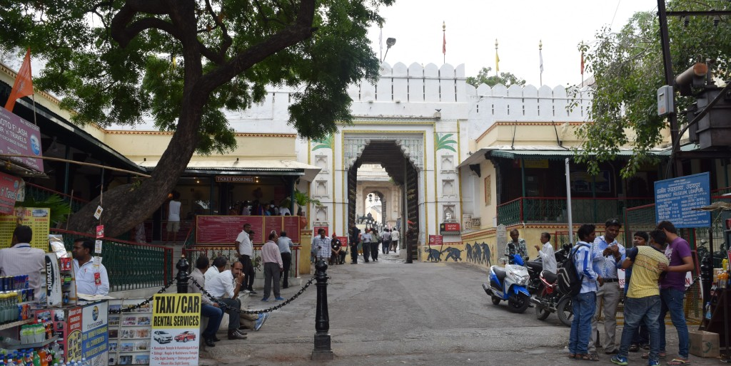 Crowded First entrance 'Badi Pol'