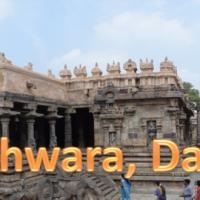 In Shiva's Refuge At Airawateshwara Temple, Darasuram