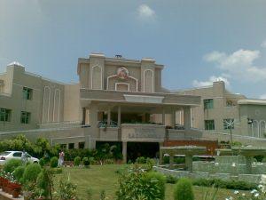 Patanjali_center