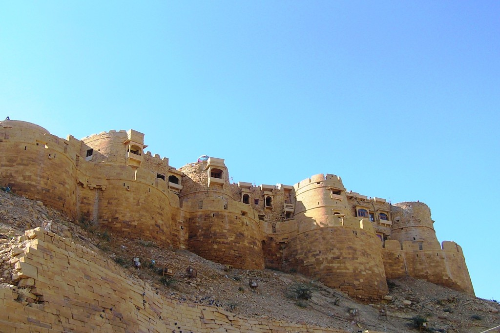 Trikuta fort