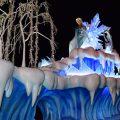 Parade display