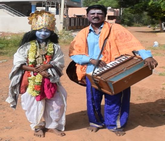 Behrupiya, Thanjavur