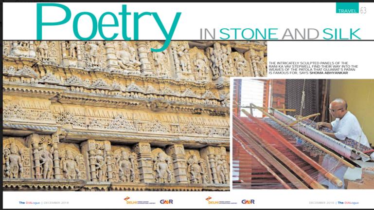 Patan Gujarat Dialogue Magazine